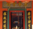 Chinese temple on Jalan Tun HS Lee